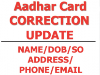 aadhar-card-update-correction (1)